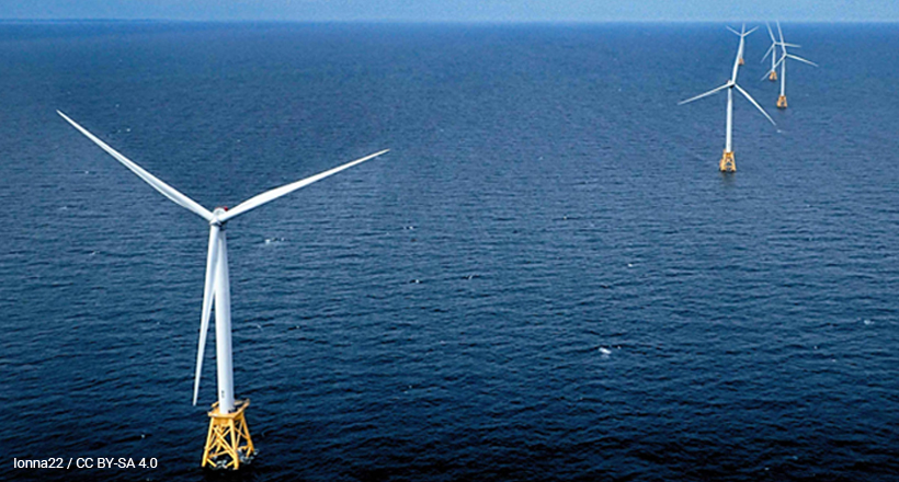 Block Island offshore wind farm